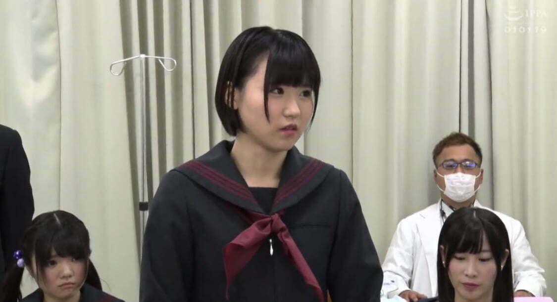 【水沢つぐみ】美少女のアナルを触診