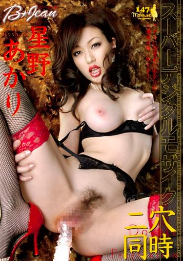 【名作】パーフェクトすぎる美女が肛門から出て来たチンコをお掃除フェラ !