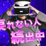 【新作】【VR】AIデリヘルを呼んだらボクをフッた大学の同級生がやって来た!!超高性能で何でも言う事を聞いてくれる全自動AIロボとアナルファックプログラム体験VR