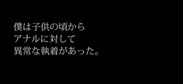 口リ少女が監禁されてアナルレ◯プされてアストゥマウス!!