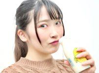 【本編は無修正】めっちゃいい女のアナルガン掘りしまくってAss To Mouth!!