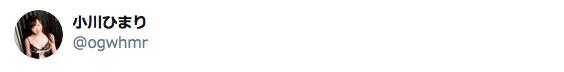 プリケツスレンダー美少女の小川ひまりちゃんがアナル解禁!プロフィールを紹介