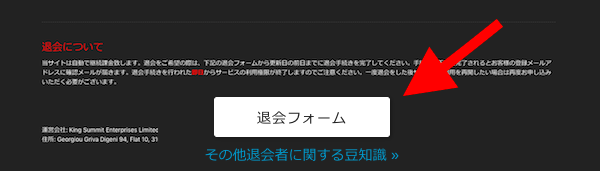 Hey動画~コアなアナルマニアを唸らせる神サイト~