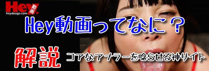 【ガチん娘 慶子】清楚なお嬢さんが下品すぎるアナルファック