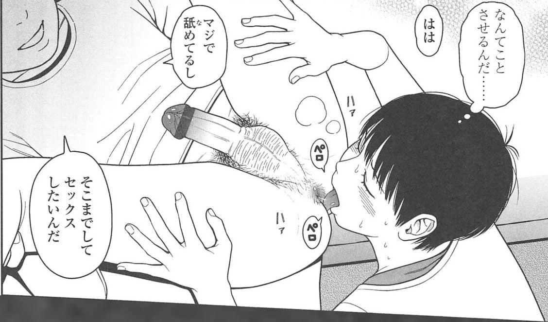 【アナル漫画】エロくないタッチの美しい少女がハードコアな肛門性交する神作