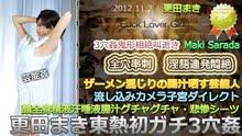 【無修正AVの帝王】Tokyo-Hot(東京熱)に入会してみた。アナル作品徹底解説