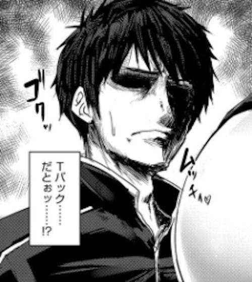 【アナルエロ漫画】おしり愛ーいそしみ