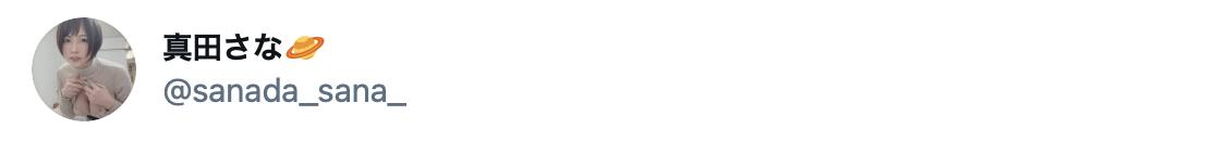 【新作レビュー】【名作認定】快感アナル解禁 真田さな 肛門アクメ、浣腸噴射ぶっかけ、3穴SEXで酔いしれ絶頂イキ