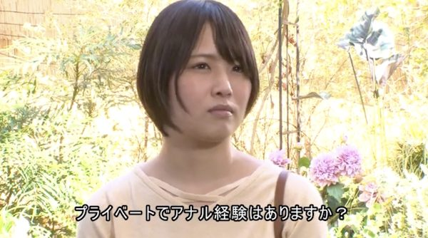 名盤決定!パツンパツンおっぱいの真田さなちゃんがアナル解禁!魅力を深掘り