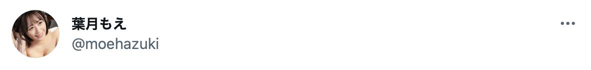 【新作レビュー】【激ヤバ】肛門ギャル爆誕!!葉月もえアナル解禁&野外浣腸噴射