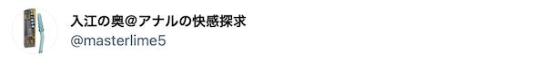 【アナルパール引き抜き】ドMスチュワーデスのエグエグアナルファック