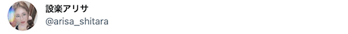 【新作情報】アナル解禁!設楽アリサ ~アナルでも激イキできる身体に生まれ変わった瞬間!